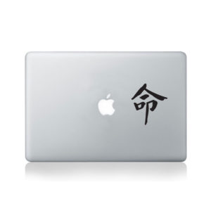 Chinese Symbol for Destiny Macbook Decal
