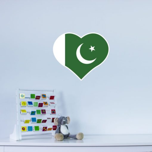 I Love Pakistan Wall Art