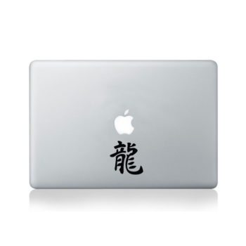 Japanese Kanji Symbol for Dragon Macbook Decal