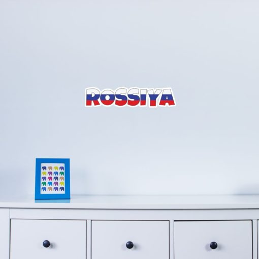 Rossiya Country Name As Flag Wall Art