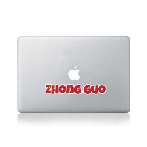 Zhong Guo Country Name As Flag Macbook Sticker